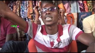 Juste Pour Rire - Dakhine Mbeupp