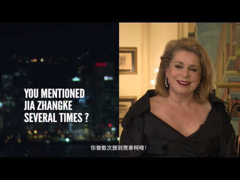Catherine Deneuve Hong Kong