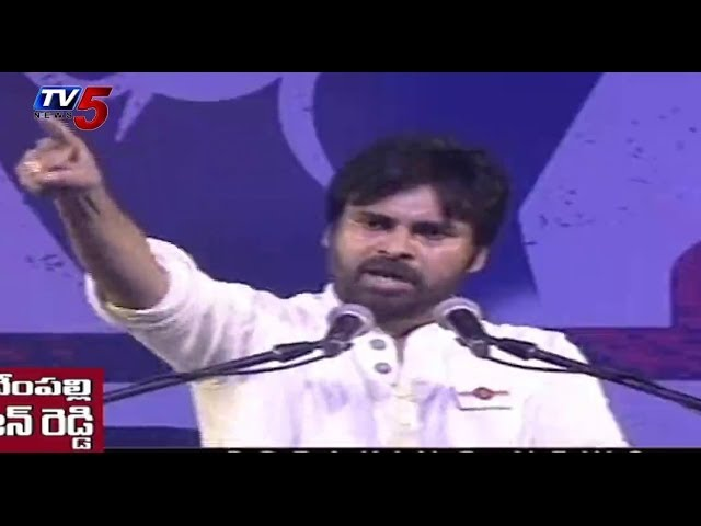 Pawan Kalyan Indirect Satire on Jagan