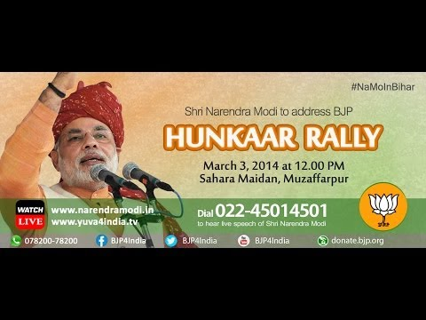 Shri Narendra Modi address Hunkar Rally in Muzaffarpur