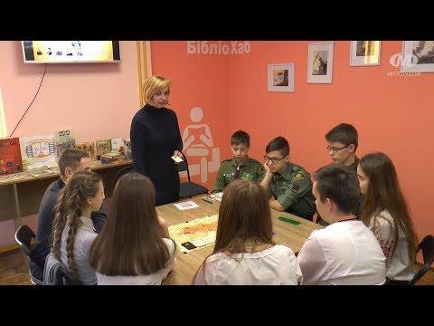 Історичний батл «Об'єднай Україну»