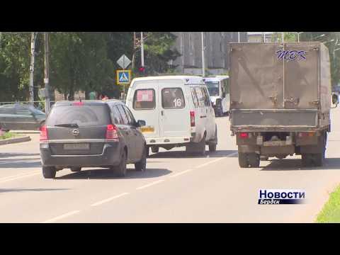 С начала 2018 года в Бердске в результате ДТП были травмированы 43 человека