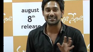 Nuvvala-Nenila-Movie-Press-Meet---Varun-Sandesh--Poorna
