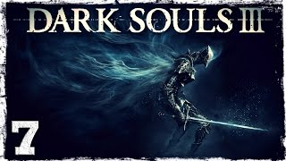 Dark Souls 3. #7: Морозный парень.