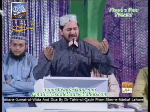 URDU NAAT(Meray Sarkar)ZULFIQAR ALI IN QTV.BY Visaal