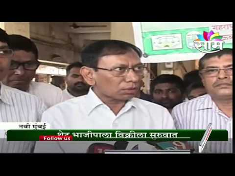 Agriculture commissioner Umakant Dangat on cheap vegetable vending centres