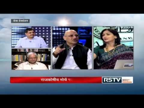 Desh Deshantar - Economic Survey of India: What lies ahead?