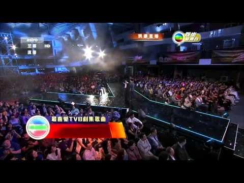 HD高清版 !!!TVB馬來西亞星光薈萃頒獎典禮2013