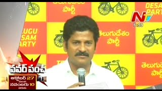 Revanth Reddy Power Punch on KCR