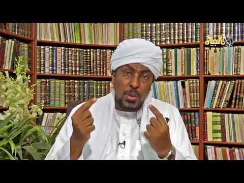 الحج آداب وأحكام / فضيلة د. محمد عبدالكريم ( الأمين العام لرابطة علماء المسلمين )