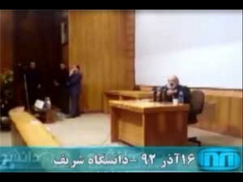 Students boo Kayhan editor Hossein Shariatmadari in Sharif University
