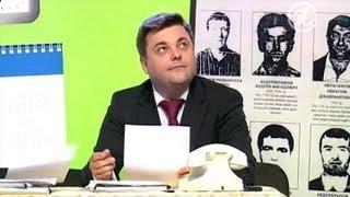 КВН Лучшее: КВН Самоцветы - Медведев в полиции