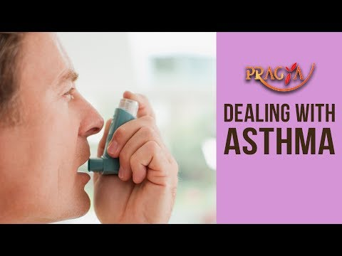 How To Deal With Asthma- Dr. Anil Chaturvedi (Senior Physician)
