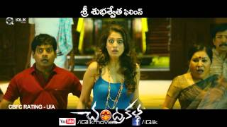 Chandrakala-Movie-Teaser-2---Hansika--Lakshmi-Rai--Andrea