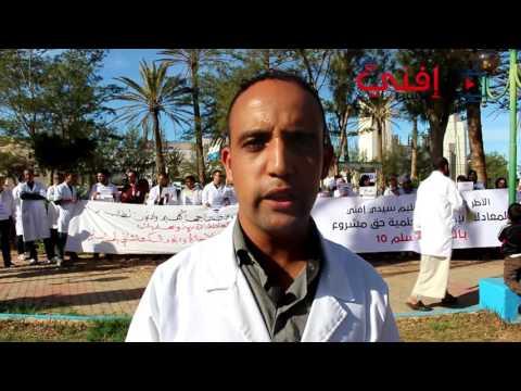 وقفة حضارية للاطر التمريضية امام عمالة سيدي إفني