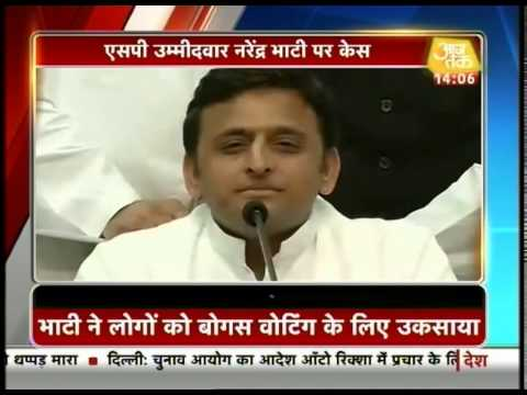 Akhilesh Yadav responds to Modi's allegations