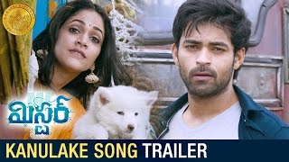 Mister-Movie-Kanulake-Song-Trailer