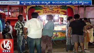 Vijayawada  People Enjoy  Night Life, Different Recipes at Food Points