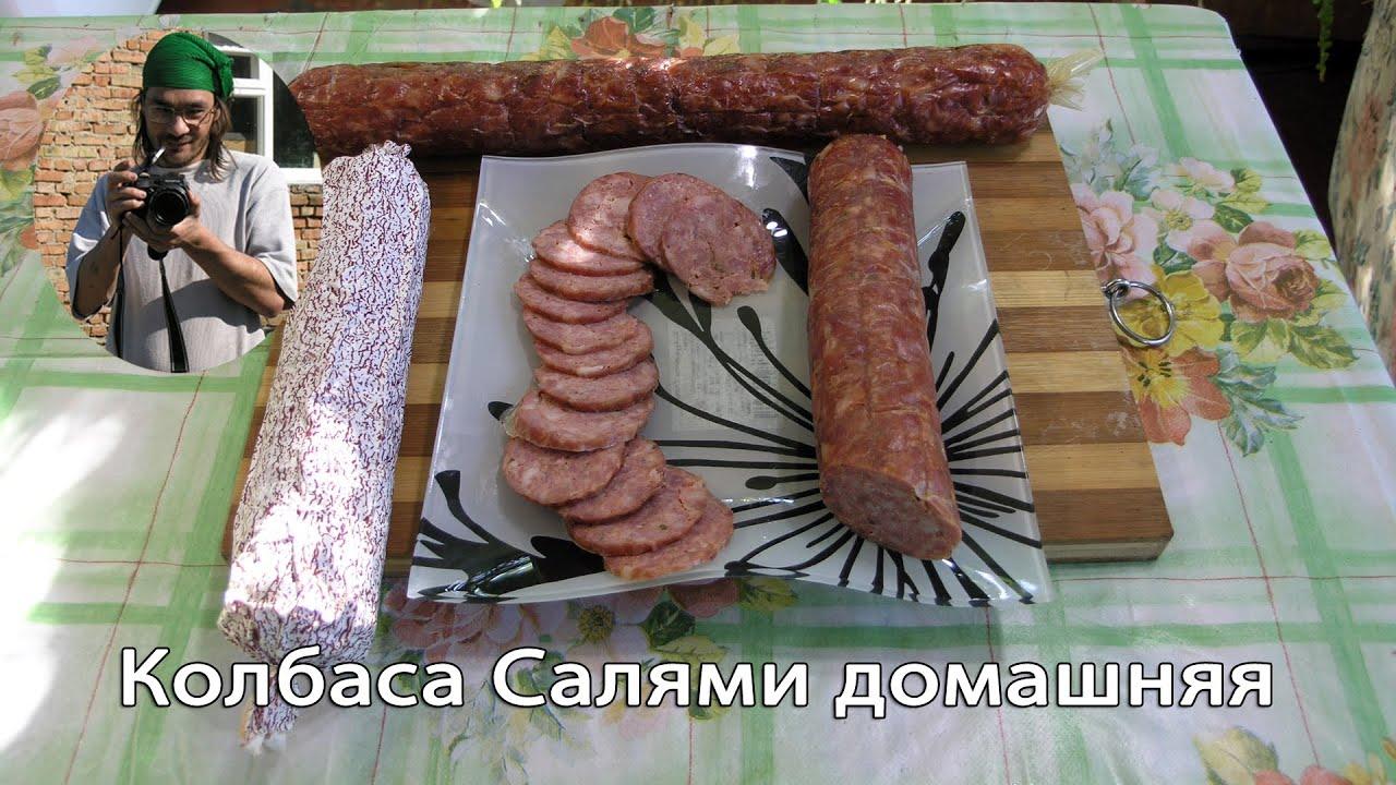 Московская в домашних условиях рецепт