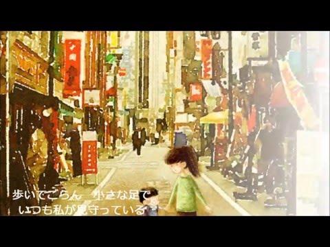 Nhật Ký Của Mẹ Tiếng Nhật - 母の日記 - Mon'diary - Sang morens dagbok