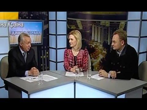 Мэры Донецка и Львова :: Вопрос власти