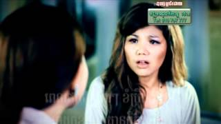 Meas Sok Sophea - Sneh Yeut Pel - Khmer Love Song - 2011 - New Town Production VCD Vol 13.mp4
