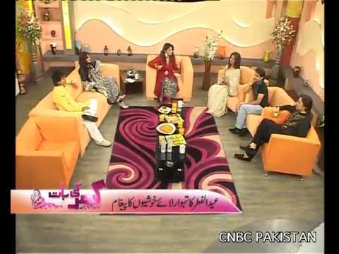 Gher Ki Baat - CNBC Pakistan - 20th of August, 2012. Part 5.