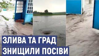 На Луганщині ліквідують наслідки негоди