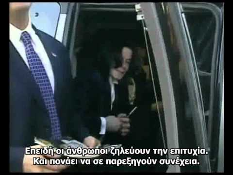The footage you were never meant to see part 6 of 8- Greek subtitles