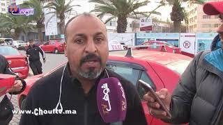 شوفو على المباشر ردة فعل أصحاب الطاكسيات بعدما عرفو أن شركة أوبر ستغادر المغرب | خارج البلاطو