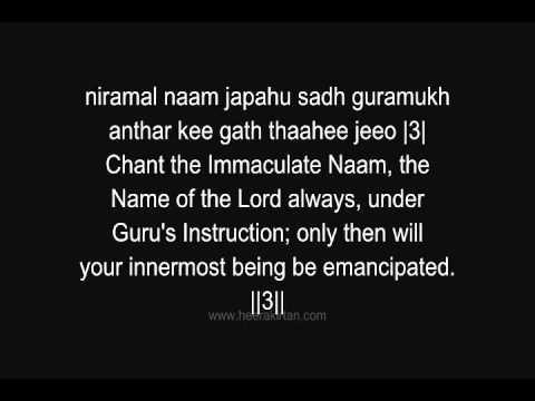 Teaching Of - Sri Guru Nanak Dev Ji