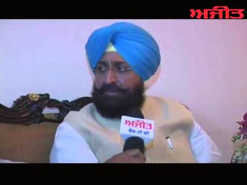 Interview with S. Partab Singh Bajwa Congress Cadidate From Gurdaspur on Ajit Web Tv.