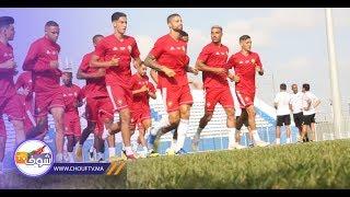 بعد مونديال روسيا..جماهير مغربية متشوقة لمباراة المنتخب المغربي و مالاوي   |   خبر اليوم