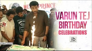 Watch : Varun Tej comments on 'Khaidi No 150' success @ hi..