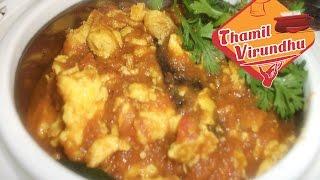 butter egg recipe in tamil – tamil egg recipe – naan, chapati side dish ,Tamil Samayal,Tamil Recipes   Samayal in Tamil   Tamil Samayal samayal kurippu,Tamil Cooking Videos,samayal,samayal Video,Free samayal Video