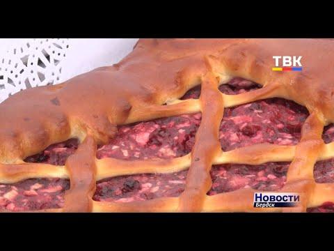 Бердский хлеб - всему голова