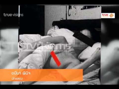 Room Service News | 15-12-2557 โม อมีนา รับ จับอดีตแฟนเก่าที่ปล่อยภาพหลุดได้แล้ว