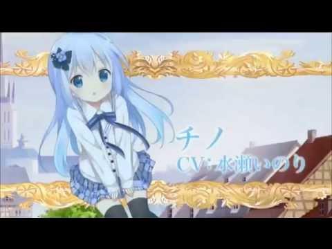 Is the Order a Rabbit? Trailer, Is the Order a Rabbit? (Gochuumon wa Usagi Desu ka?)Trailer HD