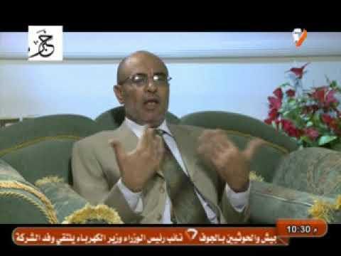 دكتور سيف العسلي ... حكايتي مع الرئيس  السابق على عبدالله صالح