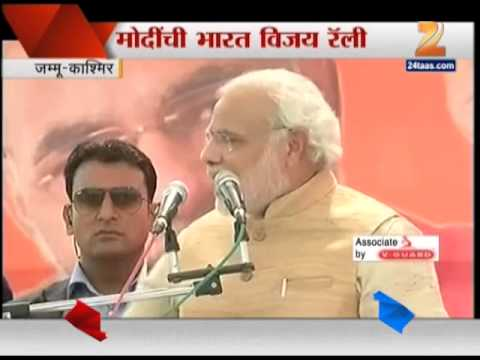 Zee24Taas: Narendra Modi LIVE From Jammu And Kashmir