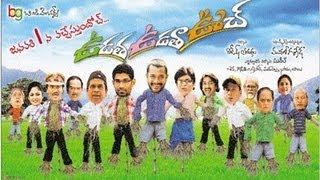 Udatha Udatha Ooch Telugu Full Movie| DVD Rip