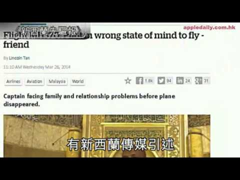 tvb收視已勁跌 atv續牌要反對〈蕭遙遊〉2014-03-27 e