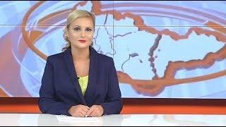 Новости - Когалым - Инфосервис