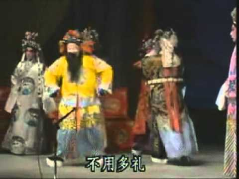 Cantonese Opera 广东粤剧院演出 《花枪奇缘》梁耀安 郭凤女(早期录像)