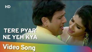 Tere Pyar Ne - Rajaji