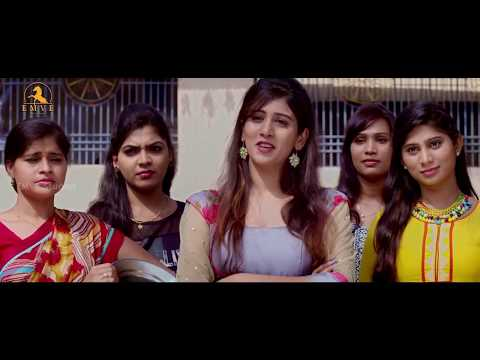 Howrah Bridge Movie Teaser