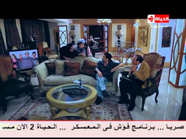 مسلسل عفريت محرز - الحلقة ( 2 ) الحلقة الثانية - بطولة سعد الصغير - 3afret M7rez Series Episode 02