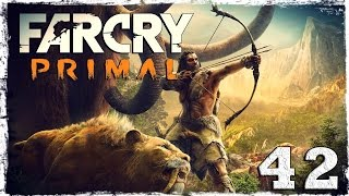 Far Cry Primal. #42: Кровавая жертва.