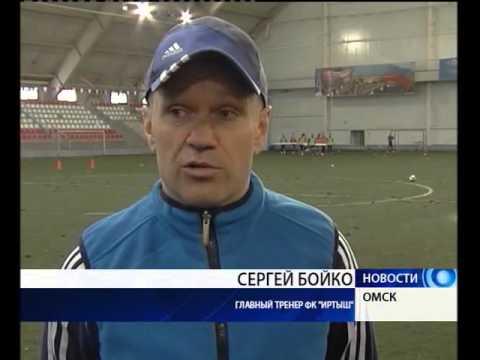 Футболисты «Иртыша» ведут подготовку к новому сезону (сюжет ТРК «Антенна-7»)