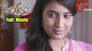 Nandu (2014)| నందు| Full Length Telugu Movie